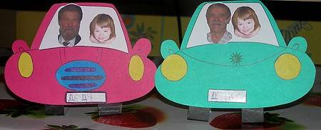 Картинки подарок папе своими руками 23 февраля
