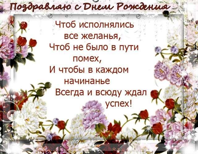 http://community.cafemam.ru/static_media/community/2013090663239_926.jpg